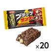★¥600(税抜) ブラックサンダー 20入★【チョコ...