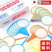 白箱 日本製 ラッキースクープ すくい枠 約 100入 [あすつく 配送区分D] 送料無料
