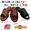 ヘップサンダル レディース つっかけ 日本製 歩きやすい 文和 Bunwa 2000 モード履き ミュールサンダル 母の日 ギフト プレゼント