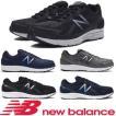 ニューバランス New Balance M480 幅広4E スニーカー 靴 M480-BG5 M480-NB5 M480-GL5 M480-BW5 M480-NG5