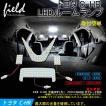 トヨタ C-HR LED ルームランプ 4点セット 純白色 交換専用工具付 3チップSMD106発+SMD20発 ホワイト 増設