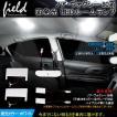 トヨタ ノア ヴォクシー80系 専用設計 LEDルームランプ フルセット 交換専用工具付き 面発光 Voxy Noah 室内灯 ルーム球 白/ホワイト 内装