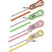 送料無料メール便 TANITA タニタ スティック温度計 TT-533 オレンジ ピンク グリーン マンゴーイエロー防滴仕様 ホールド機能 -50度〜240度