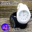 腕時計 レディース ユニセックス シリコンラバー シリコンベルト ラバーベルト プチプライス プチプラ フィールドワーク 1年保証 メール便送料無料