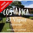コスタリカ コーヒー豆 エル・バポール農園 400g 自家焙煎 スペシャルティコーヒー|袋 送料無料