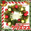 christmas クリスマス クリスマスリース クリスマス装飾 花輪 玄関飾り ドア飾り