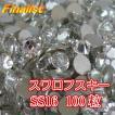 スワロフスキーストーン 2088SS16(クリスタル)正規品 100粒 ネコポス、クリックポストで発送。社交ダンス ラインストーン