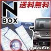 NBOX N-BOX LEDルームランプ JF1 JF2 N BOX ナンバー灯4点セット 保証6