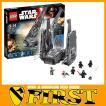 レゴ スター・ウォーズ 75104 カイロ・レンのコマンドーシャトル LEGO STAR WARS ブロック 知育玩具 スターウォーズ 5702015352642