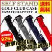 ゴルフ クラブケース レディース メンズ 練習用 ゴルフバッグ 超軽量 ソフト コンパクト  6〜7本