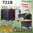 7218 抗菌消毒済み 送料無料 一年保証 小型 スーツケース 機内持ち込み フロントオープン キャリーバッグ 超軽量 ビジネスバッグ