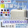 スーツケース 大型 Lサイズ 超軽量フレーム TSAロック キャリーケース キャリーバッグ キャリーバック