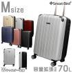 スーツケース M/MSサイズ 中型/セミ中型  超軽量  キャリーケース ファスナータイプ キャリーバック