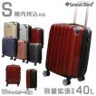 スーツケース 機内持ち込み 超軽量 拡張機能付き SSサイズ TSAロック キャリー バッグ キャリーケース