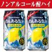 サントリー のんある気分  地中海レモン 0% 350ml(1ケース/24本入り)(3)○