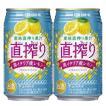 宝 CANチューハイ 直搾り レモン 6% 350ml(1ケース/24本入り)(1)○