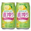 宝 CANチューハイ 直搾り グレープフルーツ 6% 350ml(1ケース/24本入り)(1)○
