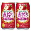 宝 CANチューハイ 直搾り りんご 4% 350ml(1ケース/24本入り)(1)○
