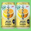 サントリー こくしぼり グレープフルーツ 350ml(1ケース/24本入り)(3)