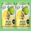 サントリー こくしぼり レモン&ライム 350ml(1ケース/24本入り)(3)