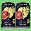 「季節限定9/6発売」 サントリー こくしぼり 紅熟ブラッドオレンジ 5% 350ml(1ケース/24本入り)(3)