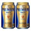 サントリー ザ・プレミアムモルツ プレミアムビール 350ml(1ケース/24本入り)(3)