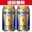 「送料無料」サントリー プレミアムモルツ プレミアムビール 350ml×2ケースセット(計48本)(3)