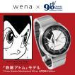 wena wrist Three Hands Mechanical Silver ATOM Edition