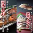 津田鮮魚店の厳選金華シリーズ - 金華〆さば 金華銀鮭 塩麹漬け 味噌麹漬け - ギフトにおすすめ!