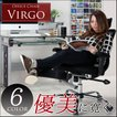 椅子 チェア オフィスチェア リクライニング ロッキング式 肘置き パーソナルチェア 選べる5色 ブルー イエロー グリーン ピンク レッド