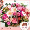 即日発送 あすつくの花ギフト バラとガーベラのガーデンバスケット アレンジメント