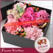 フラワーボックス スクエア四角型 Lサイズ アレンジ 生花 ボックスフラワー 即日発送 あすつくの花ギフト