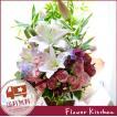 記念日のお祝い花 バラとユリの豪華アレンジ ルミエール 即日発送 あすつく 花ギフト