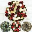 ナチュラルテイストのクリスマスリース