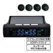 タイヤ 空気圧 モニタリング センサー チェック 測定 ...