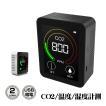 co2 センサー 二酸化炭素 濃度計 計測器 空気 検知器 モニター 空気品質 多機能 USB給電 リアルタイム 監視 ウイルス 対策 換気 ny353