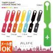 ALIFE Happy Flight SQUARED PETIT LUGGAGE NAME TAG(ハッピーフライト プチラゲージネームタグ)/アリフデザイン/在庫有/メール便可