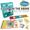 ThinkFun オン・ザ・ブリング tf016/シンクファン CODE ON THE BRINK(CAST)/在庫有