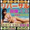 リバーサルフィルム現像 + CDつき(4Bでデータ保存)35ミリ・ブローニー120 同価格