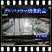 フルパノラマ現像+CDつき(4B)