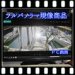 フルパノラマ現像+CDつき(16B)