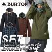 16-17 BURTON バートン ウェア セット メンズ  スノボ ウエアー Dunmore Jacket  +Covert Pant 上下セット 日本正規品