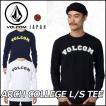 volcom JapanLimited ボルコム tシャツ ロンT メンズ ティー /新作/ Arch College L/S Tee 長袖  /【返品種別SALE】