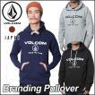 volcom Japan Limited ボルコム パーカー メンズ  /新作/ Branding Pullover /長袖 フリース  フードVOLCOM ヴォルコム 【返品種別SALE】