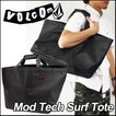 volcom ボルコム トート メンズ   Mod Tech Surf Tote  ボルコム バッグ /【返品種別SALE】