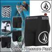 volcom  ボルコム メンズ サーフ インナー パンツ  海パン 水着  【Stone Pressure Pant 】 アンダーショーツ  VOLCOM  【箱を捨ててメール便可】【返品種別】