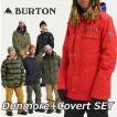 19-20 BURTON バートン メンズ スノーボード ウエア 上下セット 【Dunmore】JACKET+【Covert】PANT  ship1 【返品種別OUTLET】