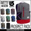 16-17 FALL/WINTER BURTON  バートン PROSPECT PACK 21L Day Pack デイパック バックパック 日本正規品 【返品種別SALE】