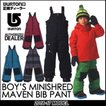16-17 BURTON バートン KIDS SNOW WEAR 子供 キッズ スノー ウエアー Boys Minishred Maven Bib Pant /2-7才/幼児向け