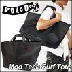 volcom ボルコム トート バッグ メンズ BAG Mod Tech Surf Tote BAG ウエット 水着入れ 【返品種別OUTLET】